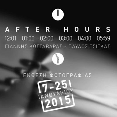 After Hours [12:01-05:59]