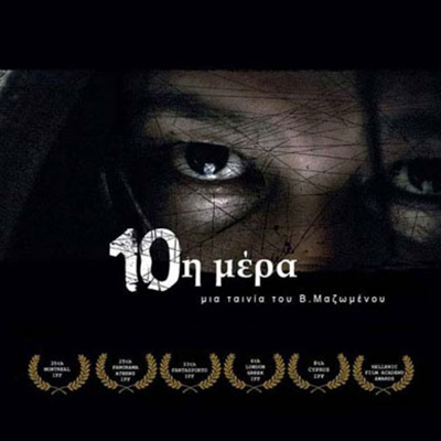 """10th Day"" Film"