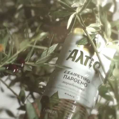 Altis- Trunk (tv spot)