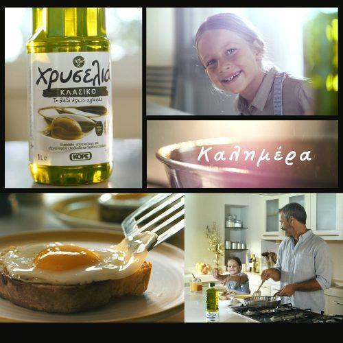 Χρυσελιά Olive Oil